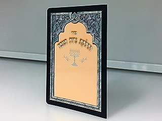 Judaica Mega Mall Hebrew Chanukkah Candle Lighting Prayer Hadlukas Neiros with Hebrew chanukkah Songs