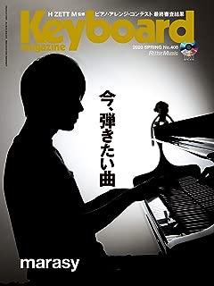 キーボード・マガジン 2020年4月号 SPRING