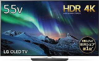LG 55V型 有機EL テレビ OLED55B8SJB 4K HDR対応 ドルビービジョン対応 2018年モデル