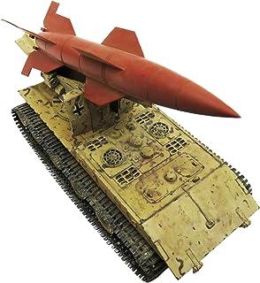 ロケットモデルズ 1/72 フィスト・オブ・ウォーシリーズ ドイツ軍 E-100 ヴァッフェントリーガー V4地対地ミサイル プラモデル 47018