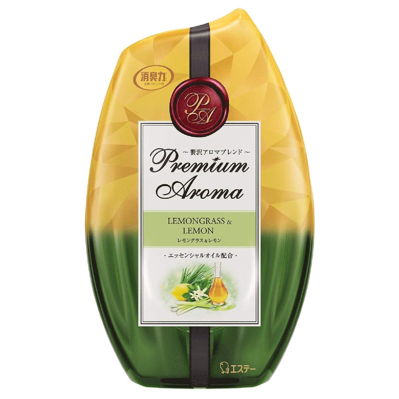 開拓者かんがい修道院お部屋の消臭力 Premium Aroma プレミアムアロマ 消臭芳香剤 玄関?部屋用 レモングラス&レモン 400mL