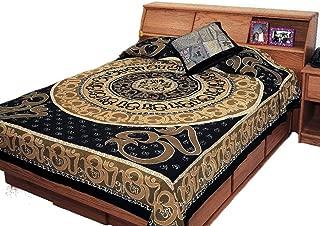 4Rissa Om Aum Symbol Mandala Chakra Beige Indian Hippie Tapestry Wall Hanging Bedspread (Twin)