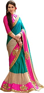Active Feel Free Life Women's Paper Silk Embroidery Saree