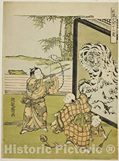 Historic Pictoric Print : Tiger, from The Series Fashionable Children with The Twelve Signs of The Zodiac (Furyu kodomo Juni shi), Isoda Koryusai, c 1773, Vintage Wall Decor : 36in x 48in