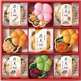 京洛辻が花 京のお茶漬と京野菜のお吸物