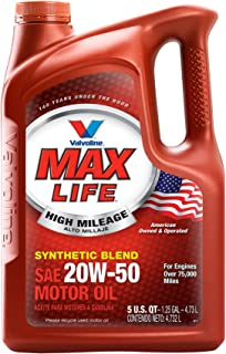 Valvoline High Mileage with MaxLife Technology 20W-50 Synthetic Blend Motor Oil - 5qt (833358)