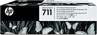 HP 711 DesignJet Printhead Replacement Kit (C1Q10A) for DesignJet T530, T525, T520, T130, T125, T120 & T100 Large Format P...