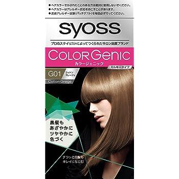 サイオス カラージェニック ミルキーヘアカラー G01 コットングレージュ(チラッと白髪用 おうちで手に入るサロン品質)[医薬部外品] 50g+100mL