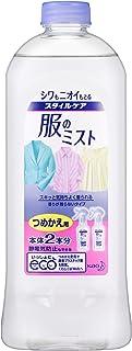 スタイルケア 衣料用スタイリング剤 服のミスト 詰替用 400ml