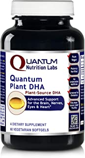 Quantum Plant DHA, 60 Vegetarian Softgels - Plant-Source DHA for Quantum-State Support for The Brain, Nerves, Eyes and Heart