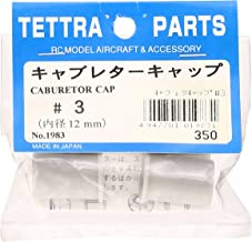 Carburetor cap No-3 inner diameter 12mm 01983 (Japan import / The package and the manual are written in Japanese) by Tetra