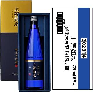 白瀧酒造 上善如水 純米大吟醸 720ml×6本