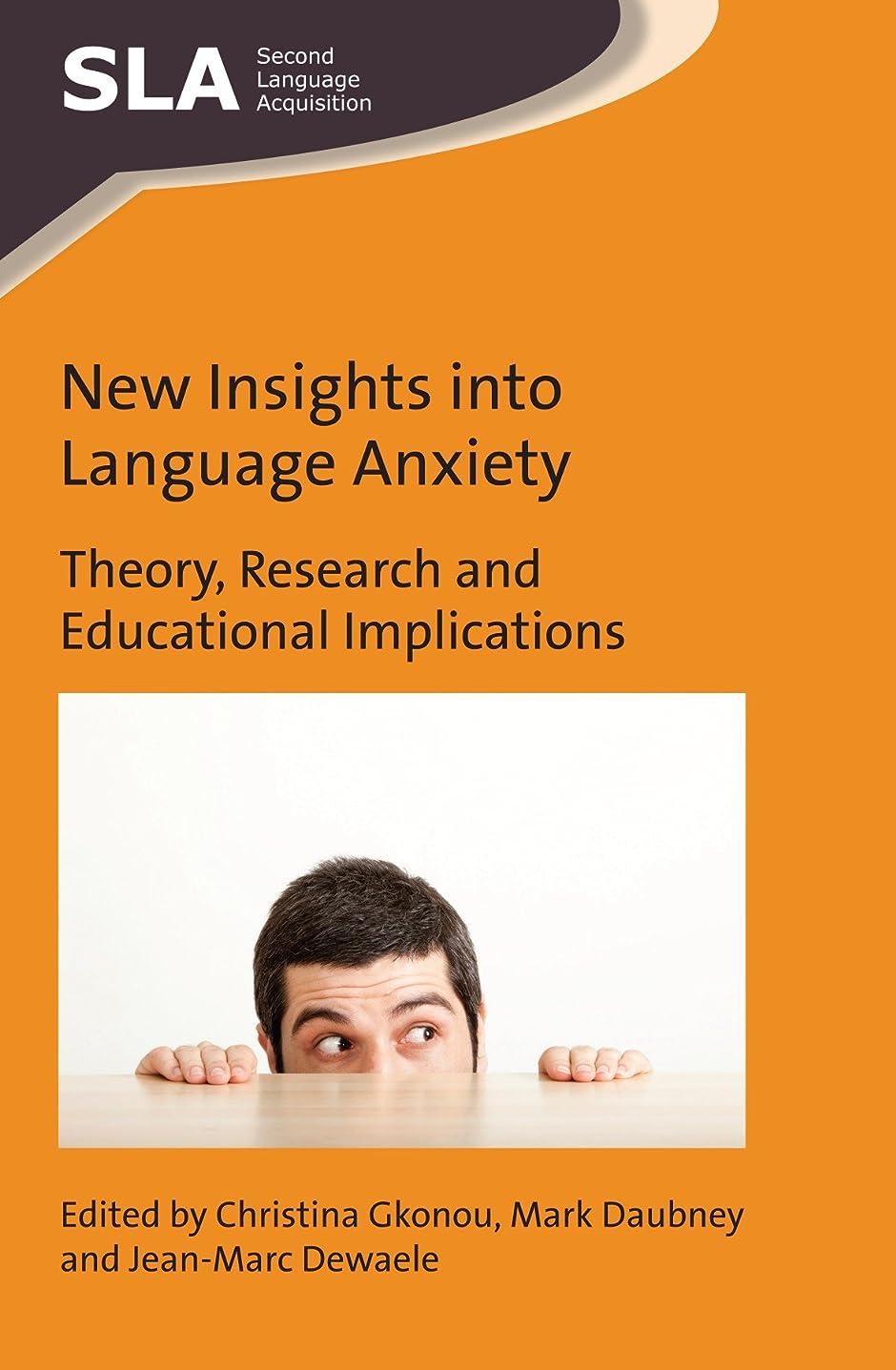 音楽家フリッパーの間でNew Insights into Language Anxiety: Theory, Research and Educational Implications (Second Language Acquisition Book 114) (English Edition)