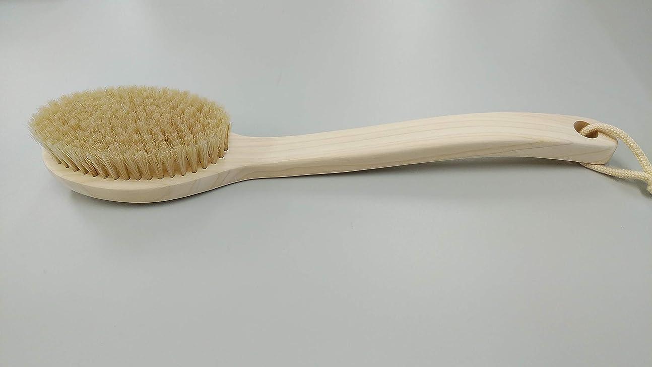 ヘッドレスフレキシブル柔らかさ浅草宮川刷毛ブラシ製作所 ひのき柄付きボディブラシ