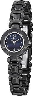 ستوهرلنج أوريجينال 918.02 للنساء (أنالوج, ساعة رسمية)