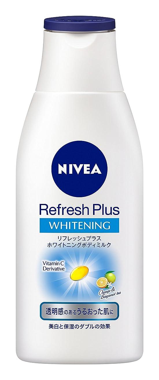 ステージ臭い学士ニベア リフレッシュプラスホワイトニングボディミルク 150ml