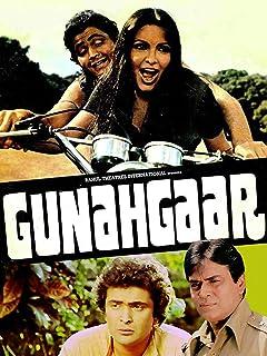 Gunahgaar