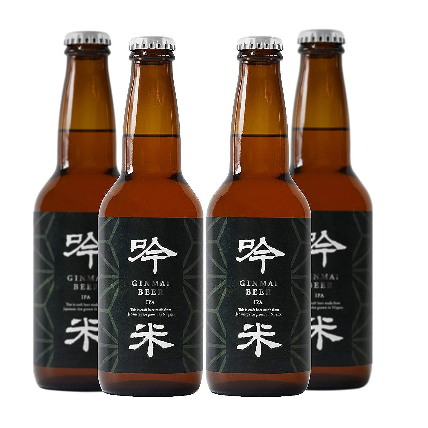 採用する預言者晩餐クラフトビール 胎内高原ビール 吟米IPA 330ml×4本セット