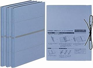 プラス フラットファイル A4縦 2穴 セノバス 3冊+替表紙1枚綴紐1本 89-288 ブルー