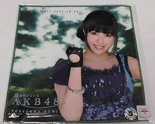 AKB48 風は吹いている 米沢瑠美 推しタオル