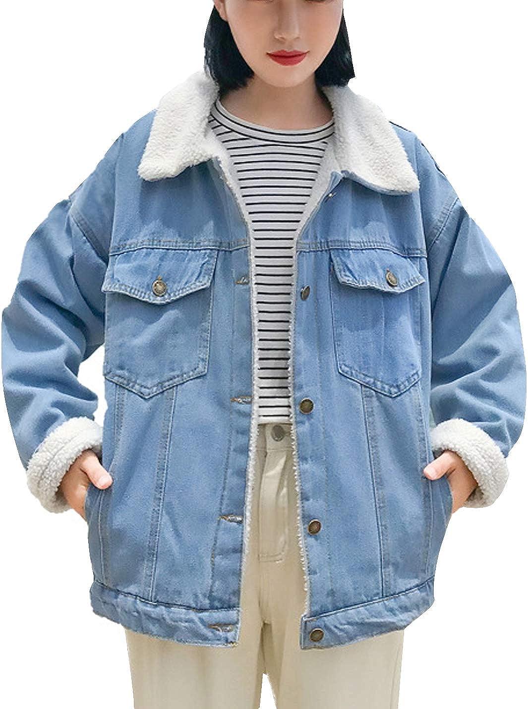 Gihuo Women's Warm Sherpa Fleece Lined Jacket Oversized Thick Denim Trucker Jacket