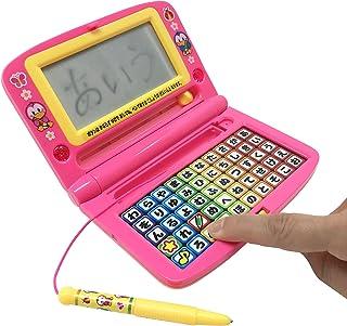 楽しくあそんdeあいうえお ボタンを押すと声が出る 音が鳴る ライトが光る 字が書ける 書く押す聞く 子ども おもちゃ (ピンク)