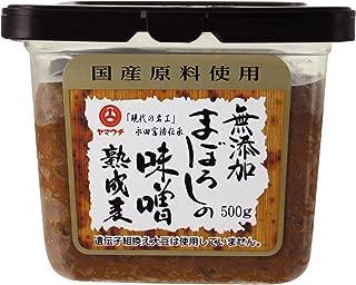 山内本店 無添加 まぼろしの味噌 熟成麦 500g