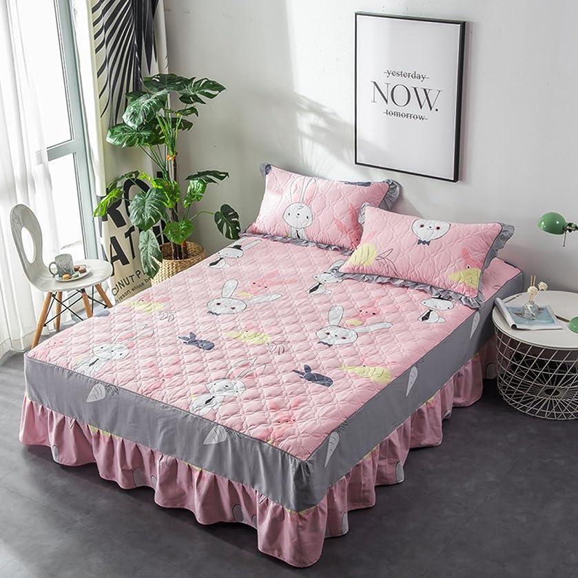 眠り人気のこれまでFashion·LIFE 寝具 ベッドスカート コットン 3ピース ピローケース シート 防塵スカート ベッドスプレッド ベッドスーツ 四季適用 防ダニ 抗菌 毛玉寄りにくい 着脱可能 おしゃれ ピンク2 ワイドダブル