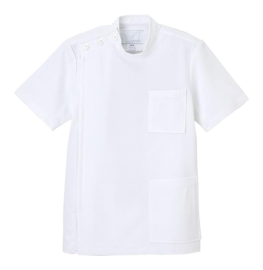 ヒギンズ配送変えるナガイレーベン NAGAILEBEN 男子横掛半袖 US-82(S) ホワイト