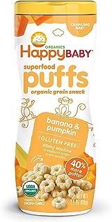 Happy Baby Organic Superpuff Banana and Pumpkin Puffs, 60g