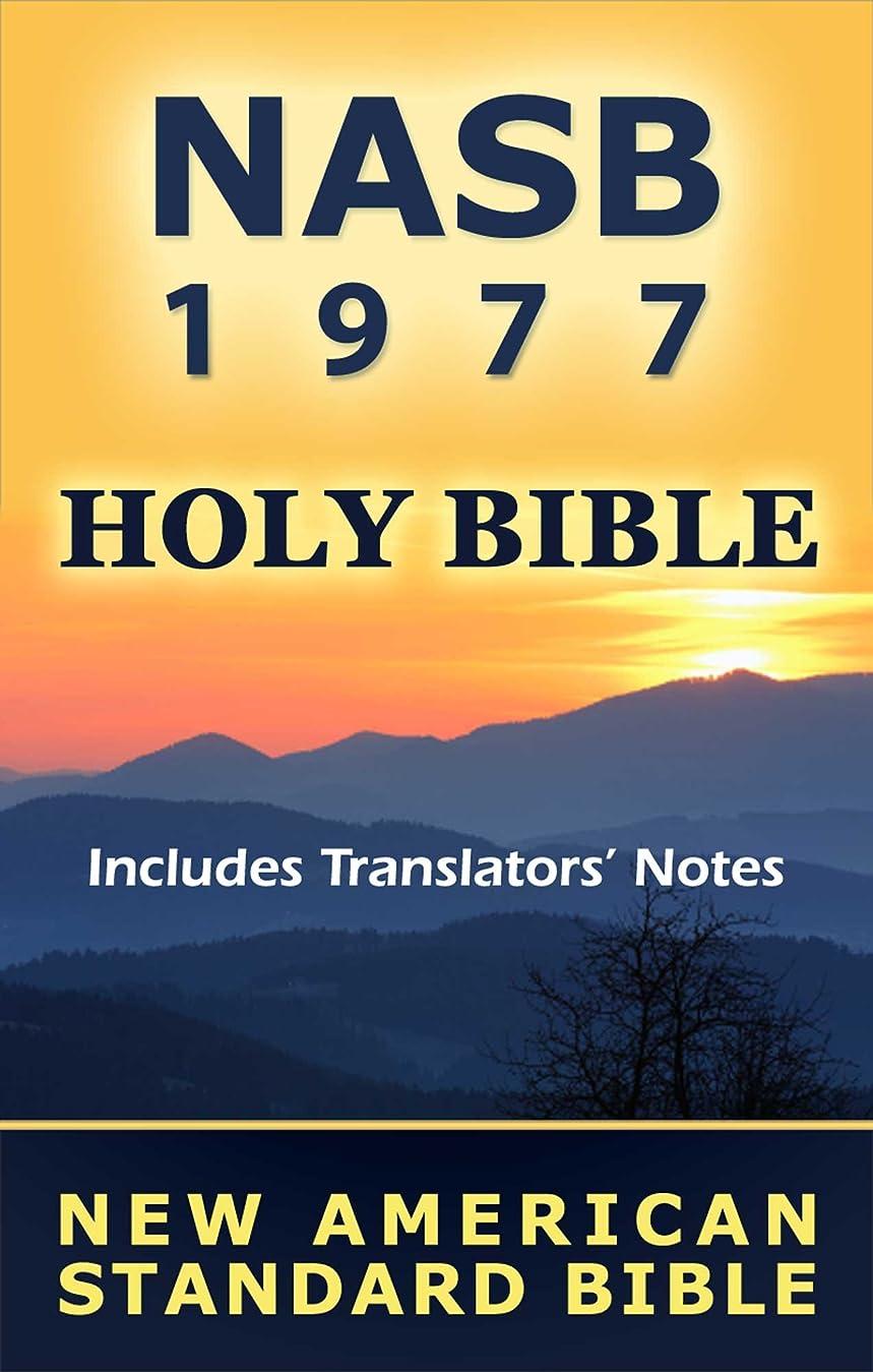 パトロール同行する促すHoly Bible: New American Standard Bible - NASB 1977 (Includes Translators' Notes) (English Edition)