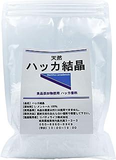 ハッカ結晶 薄荷脳 L-メントール クリスタル 日本製 100g