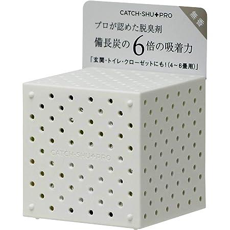 キャッチシューPRO ホワイト 強力 脱臭剤 [ 置き型 化学物質不使用 コンパクト 無香 長持ち ] 冷蔵庫 冷凍庫 玄関 トイレ 靴箱 車の中 クローゼット
