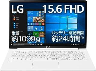 LG ノートパソコン gram 1099g/バッテリー24時間/Core i5/15.6インチ/Windows10/メモリ 8GB/SSD 256GB/ホワイト/15Z990-GA55J/Amazon.co.jp限定