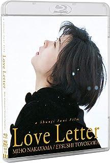 【メーカー特典あり】Love Letter(ポストカード付き) [Blu-ray]