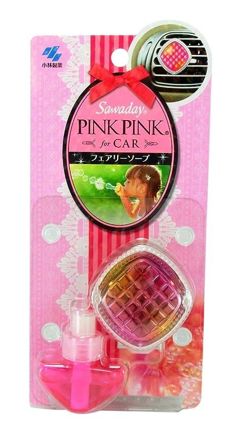 深く気付くサワデーピンクピンク 消臭芳香剤 クルマ用 本体 フェアリーソープ (使用期間目安 約1ヶ月)