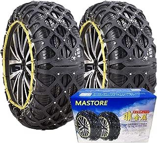 MASTORE 非金属タイヤチェーン 简易 スノーチェーン ジャッキアップ不要 雪チェーン 簡単取り付け 雪対策 冬季 雪道 凍結 タイヤ 滑り止め 冬の必需品 (QE03)