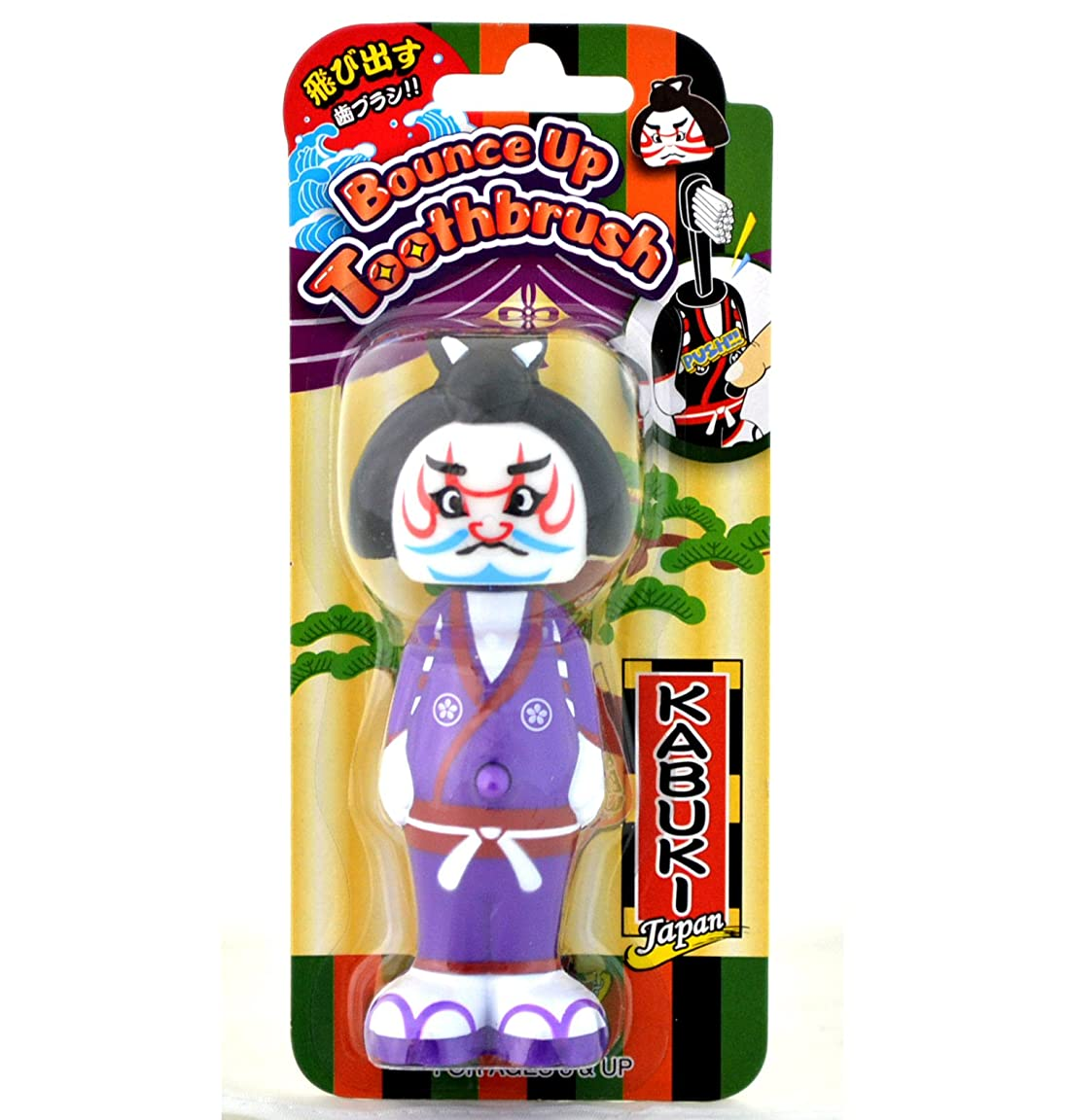 しかしながらアダルト文明化するバウンスアップ歯ブラシ 歌舞伎 パープル