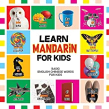 Learn Mandarin for Kids: Basic Chinese Words For Kids - Bilingual Mandarin Chinese English Book (My First Chinese Words - Learn Mandarin Chinese)