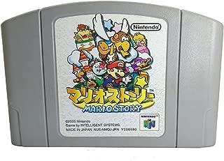 Mario Story (Paper Mario), N64 Japanese Import