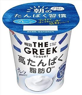 [冷蔵] 明治THE GREEK YOGURT プレーン【脂肪0高たんぱく】 100g