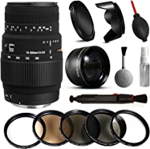Sigma 70-300mm DG Lens 5A9306 + Beginner Accessories Bundle Includes 5 Piece Filter Set + 2.2X Adapter for Nikon DF D7200 D7100 D7000 D5500 D5300 D5200 D5100 D5000 D3300 D3200 D3100 D3000 D300S D90