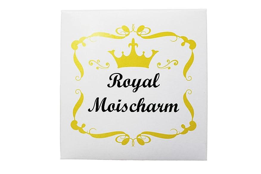 いちゃつく整然とした鎖ロイヤルモイスチャーム Royal Moischarm [美白 石鹸]
