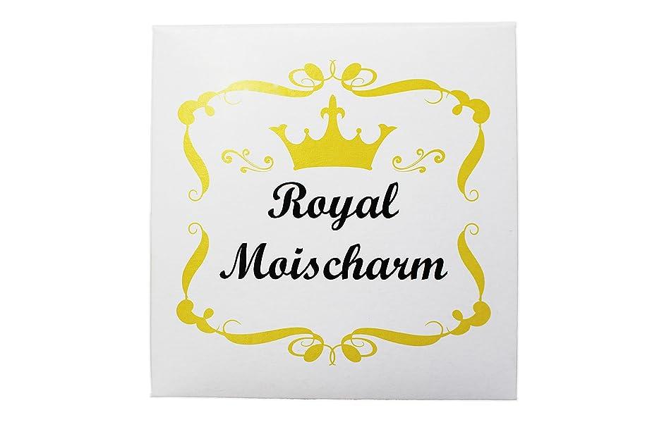 つぶすペルメル確かにロイヤルモイスチャーム Royal Moischarm [美白 石鹸]