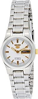 Seiko 5 Automatic Women's White Dial Stainless Steel Band Watch - SYMH17J1