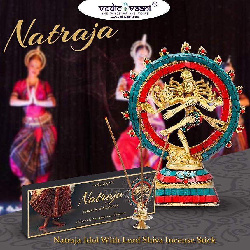 から解き明かすライトニングVedic Vaani Natraj (Lord Shiva) 踊る人形 Natraja お香付き - 100 GM