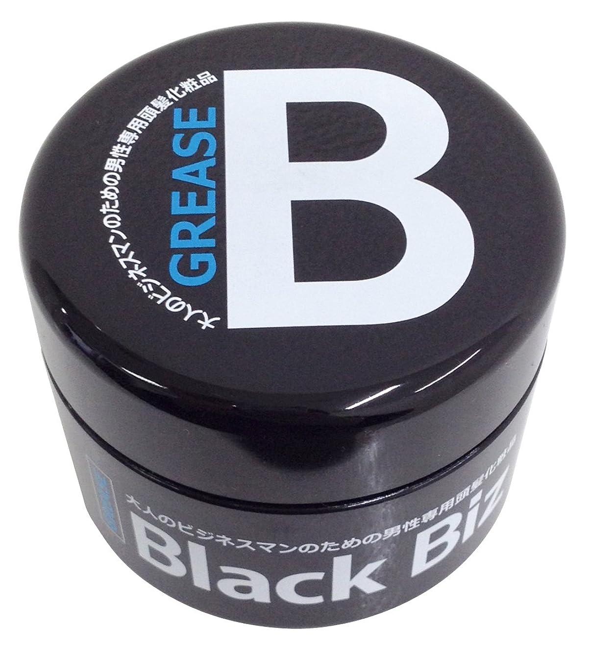 キャプチャー減少ピアノを弾く大人のビジネスマンのための男性専用頭髪化粧品 BlackBiz GREASE SOFT ブラックビズ グリース ソフト