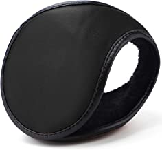 Best ear protection from cold Reviews