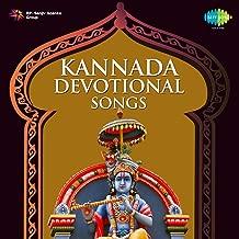 Best kannada devotional songs songs Reviews