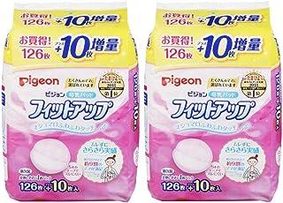 贝亲 Pigeon *防溢乳垫 Fit Up 126 片装 多色 126枚入×2個